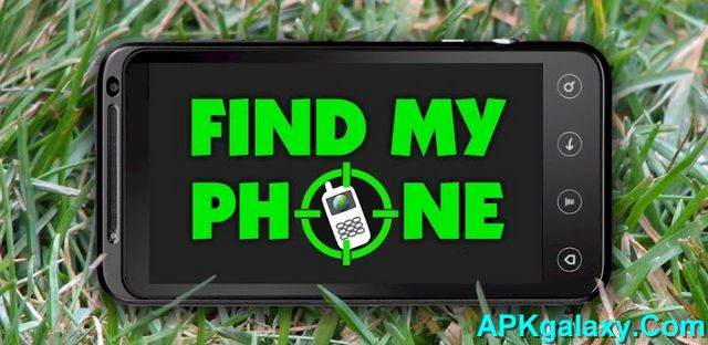 how to find my galaxy phone
