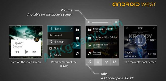 Stellio Music Audio Player