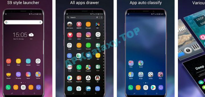 Super S9 Launcher for Galaxy S9/S8 launcher Prime v2 2 Apk | APKgalaxy