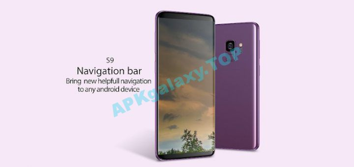 S9 Navigation bar (No Root) Apk