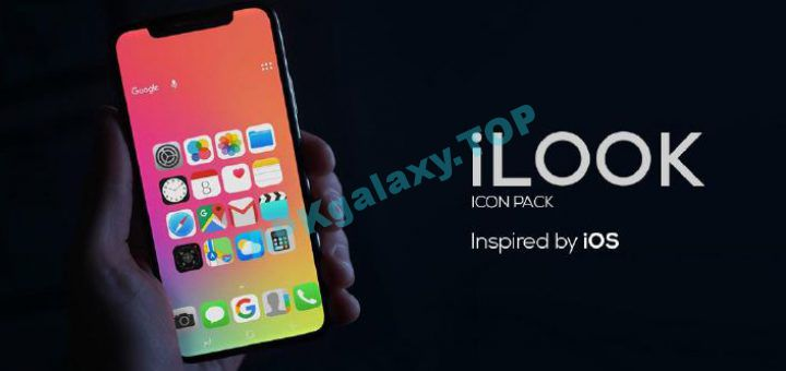 iLOOK Icon pack UX THEME Apk