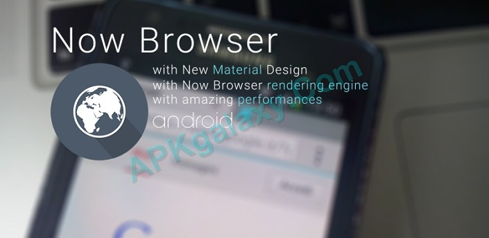 Now Browser Pro (Material) Apk