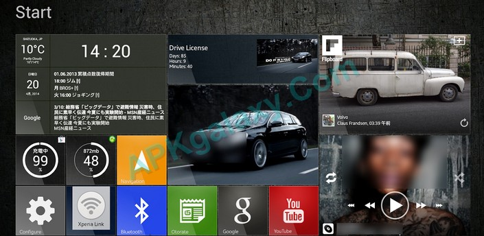 SquareHome.Tablet (Launcher) Apk