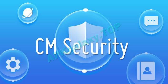 CM Security Master Apk