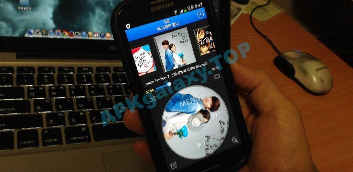 MePlayer Music (MP3, MP4 Audio Player) Apk